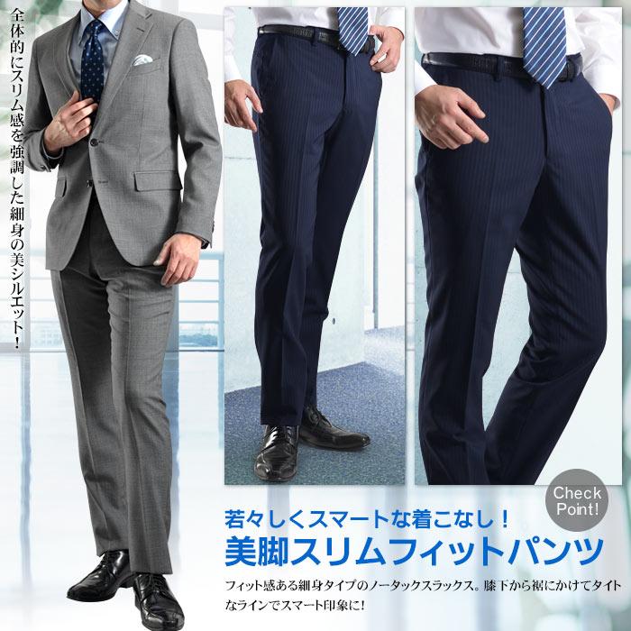 f8fd2b1794e552 楽天市場】スーツ メンズ ビジネス 2ツボタン スリムフィット スリム ...