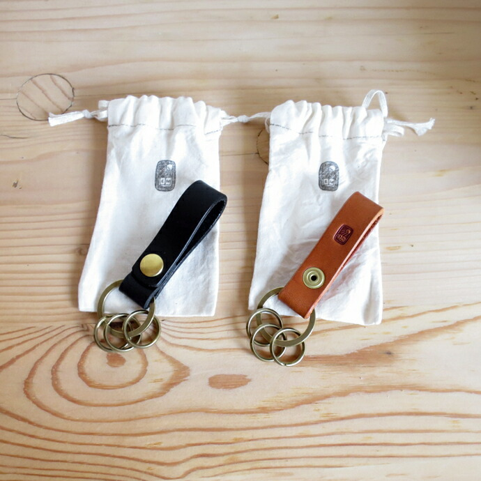 ENDS and MEANS / Leather Key Holder