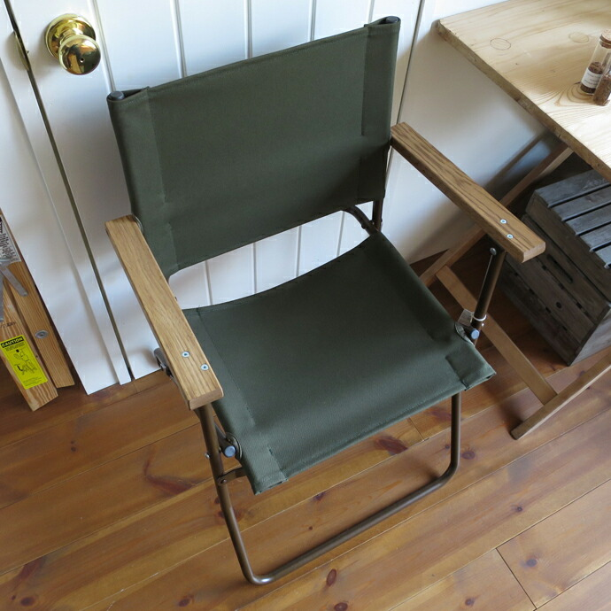 Tools of Coventry / Reproduction British Military Folding Chair Rover Chair