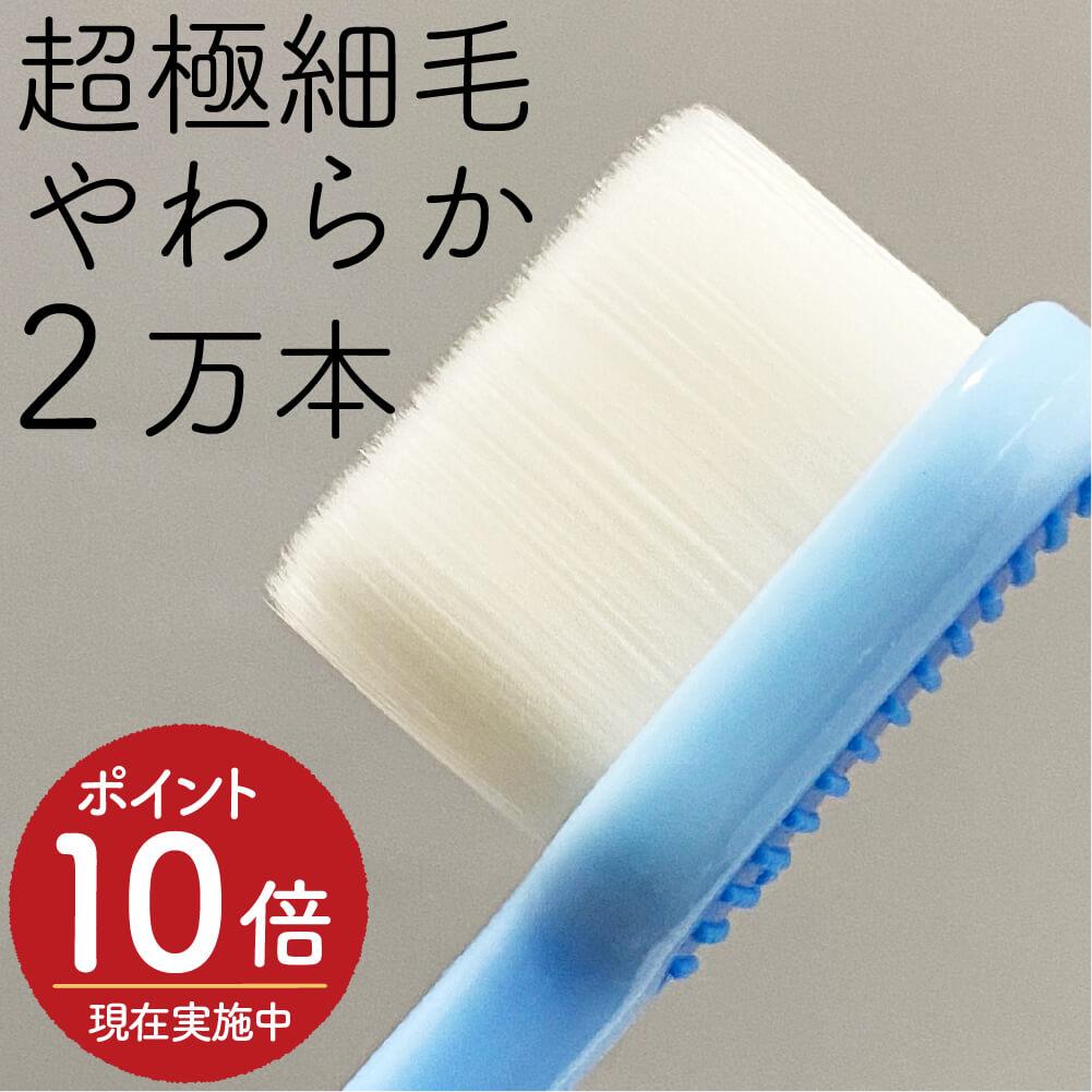 manmou 歯ブラシ