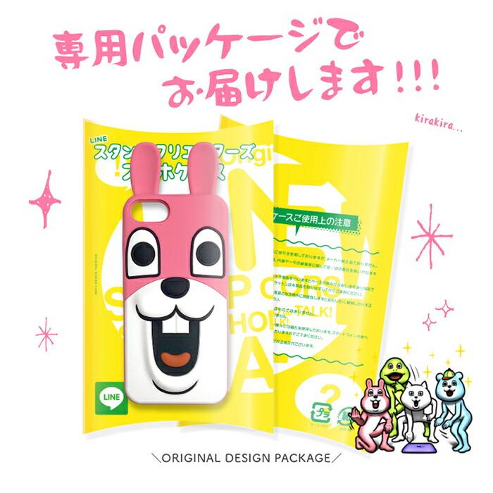 ポテ豆 シリコンiPhoneケース