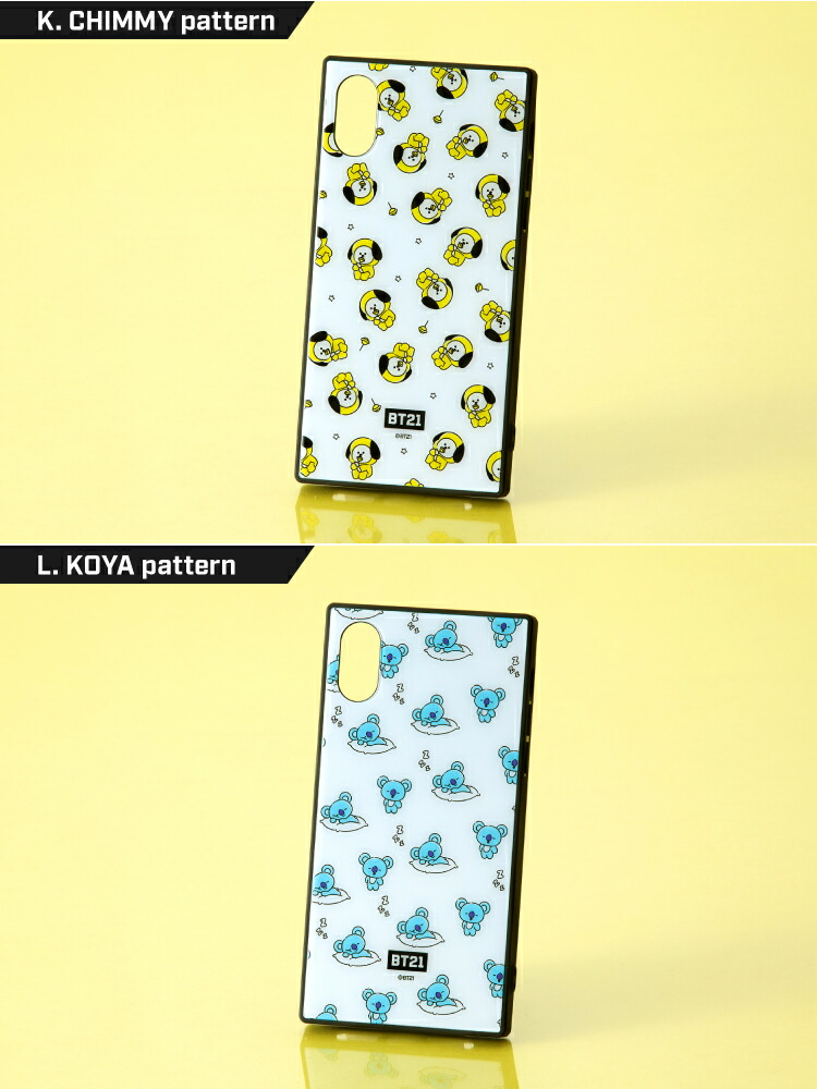 BT21 CHIMMY pattern KOYA pattern