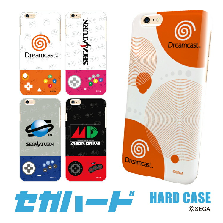 07bb147a84 iPhoneXR iPhoneXS Max iPhoneX iPhone8 Plus スマホ ハードケース 全機種対応 ドリームキャスト セガサターン  メガドライブ スマホカバー Xperia XZ3 SO-01L SOV39 ...