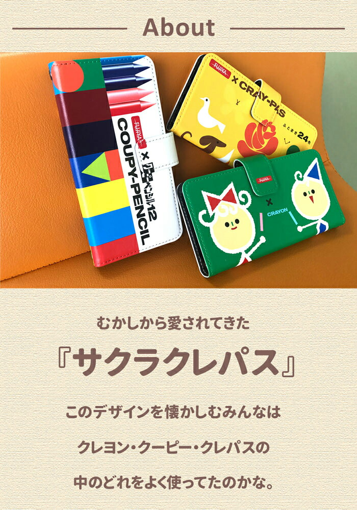 19d6226976 楽天市場】スマホケース 手帳型 Xperia Z5 Conpact SO-02H サクラ ...