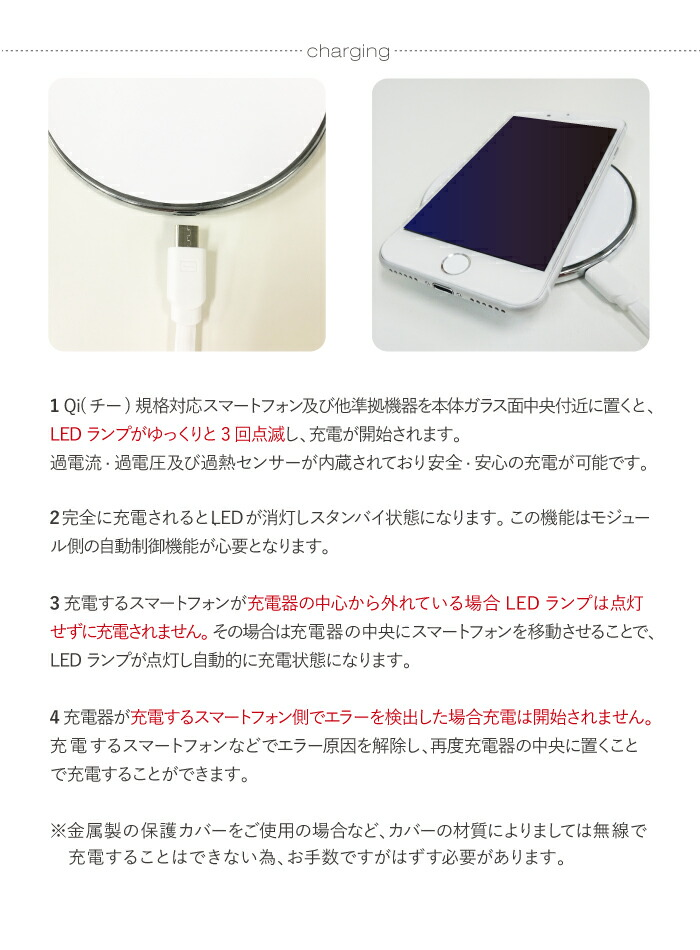 Qiワイヤレス充電器