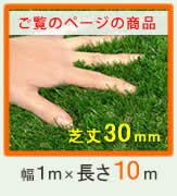 width=163