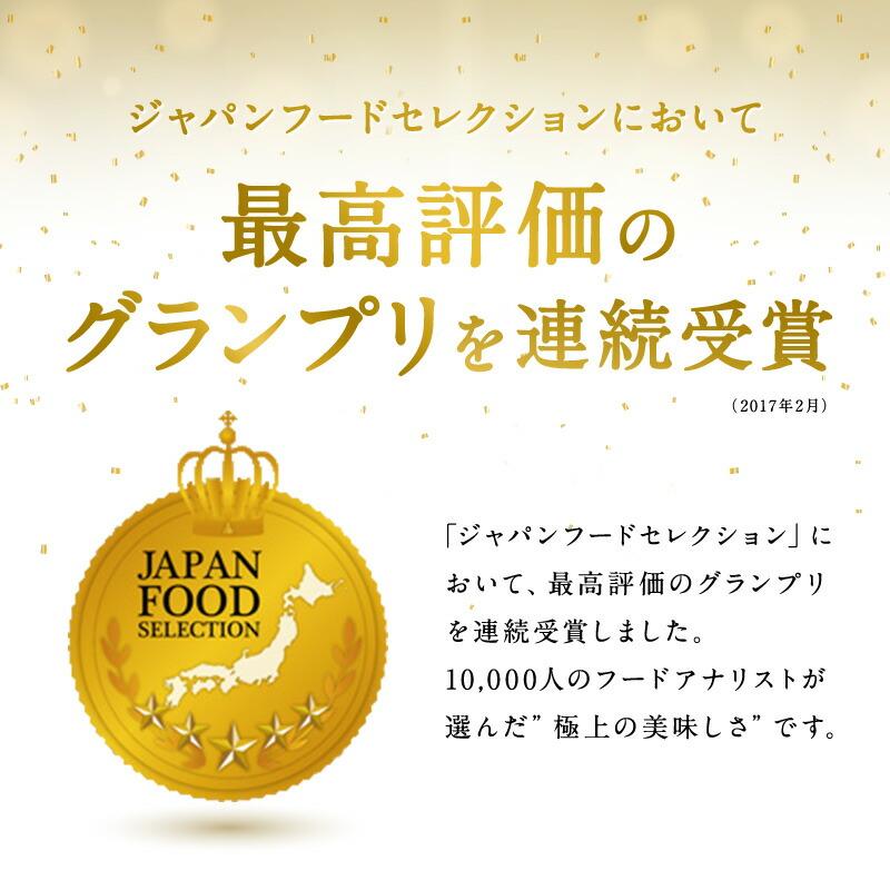 ゴールドプレミアム商品バナー02