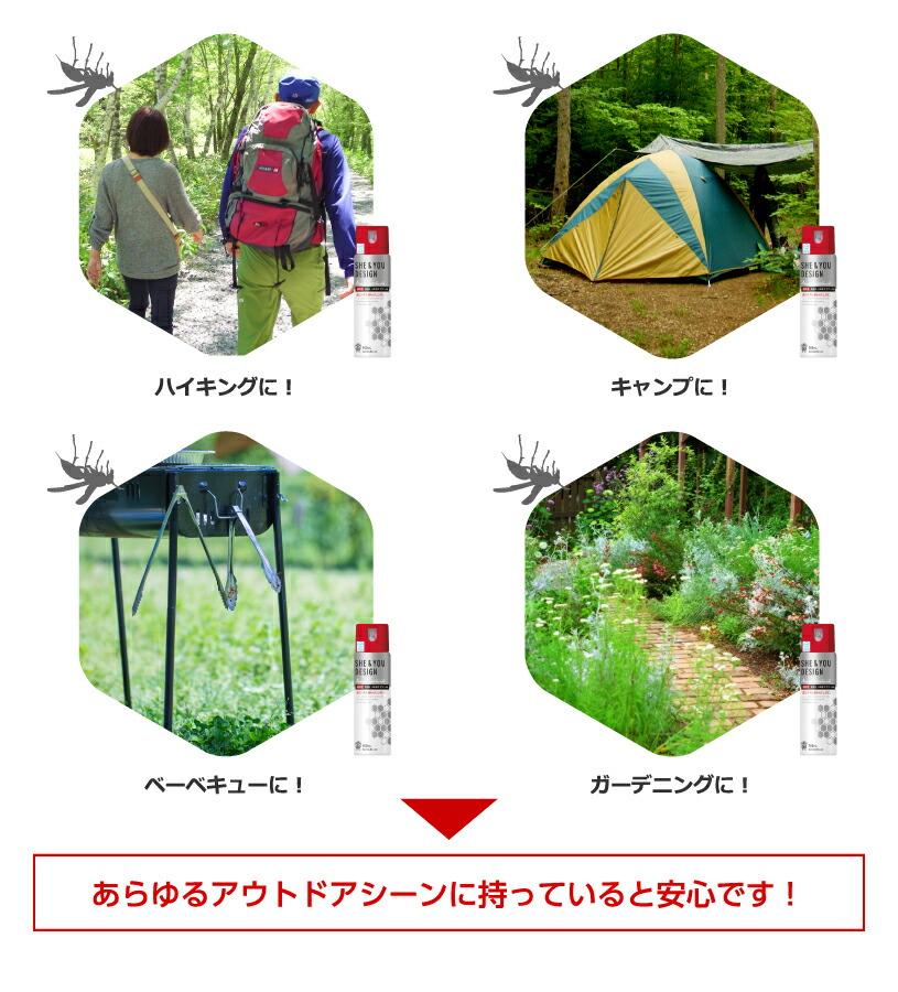 ハイキング、キャンプ、バーベキュー、ガーデニング、あらゆるアウトドアシーンに持っていると安心です