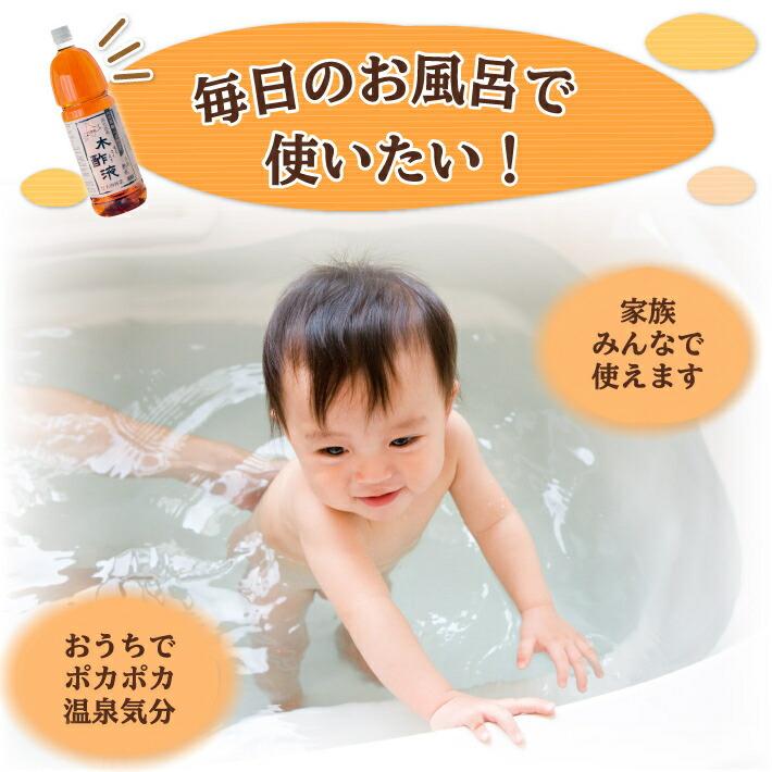 05-毎日のお風呂に使いたい「家族みんなで使えます!」「おうちでポカポカ温泉気分」