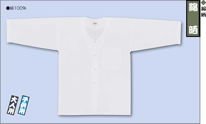 ダボシャツ 綿・晒(白)