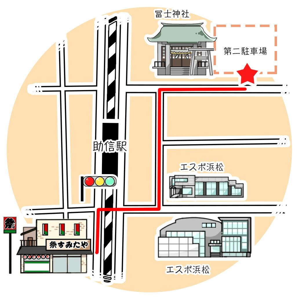 祭すみたや地図(助信駅前店)