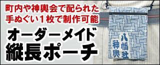 メール便(クロネコDM便)対象商品