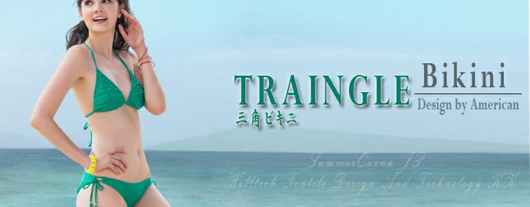 bnr_traingle