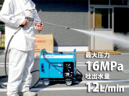 Summyshop Rakuten Global Market Fletch Enginesoundproof Type
