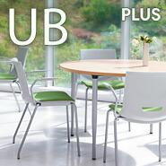 PLUS (プラス) ミーティングチェア UB (ユービー)