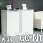 PLUS (プラス) CO-N1