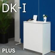PLUS (プラス) DK-I
