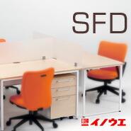 井上金庫 ワークデスク SFD