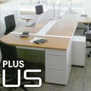 PLUS (プラス) デスク US