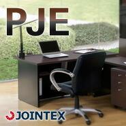 JOINTEX (ジョインテックス) 役員家具 PJE