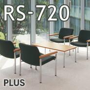 PLUS (プラス) 応接セット RS-720