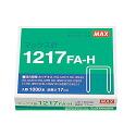 ホッチキス針 No.1217FA-H <12号 ・ 針足17mmタイプ> 100本連結×10タイプ