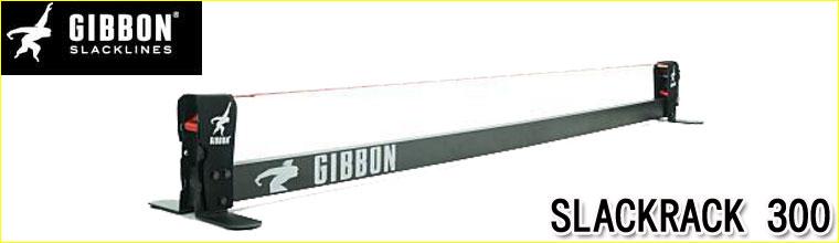 GIBBON SLACKRACK 300 131003