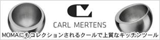 carl mertens(カールメルテンス)
