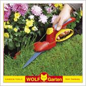 WOLF Garten(ウルフガルテン)