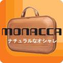 モナッカ monacca