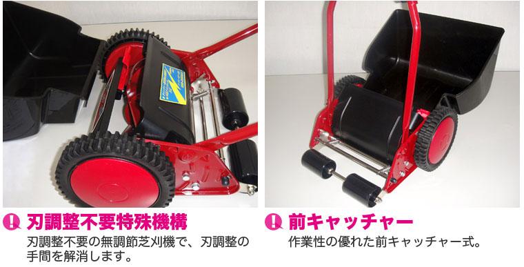 バーディーモアーデラックスはリール式、刃調整不要。キャッチャーストッパー付き、ワンタッチレバー式。