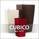 CUBICO(キュービコ)