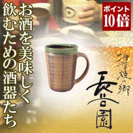 鉄十草(大)