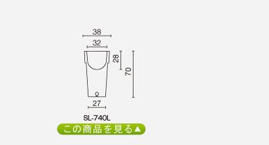 トーレ・ライト(高さ100cm)
