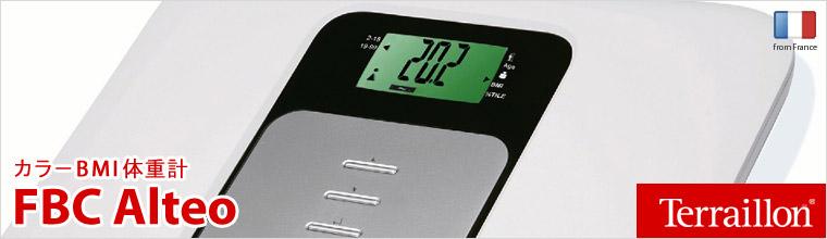 BMI(肥満度)測定機能付き体重計 FBC アルテオ ホワイト