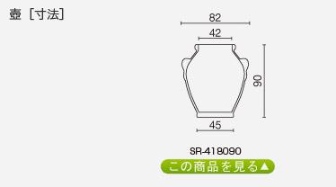 トスカーナ 壺 高さ90cm