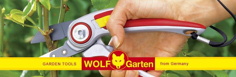 WOLF Garten ウォルフガルテン