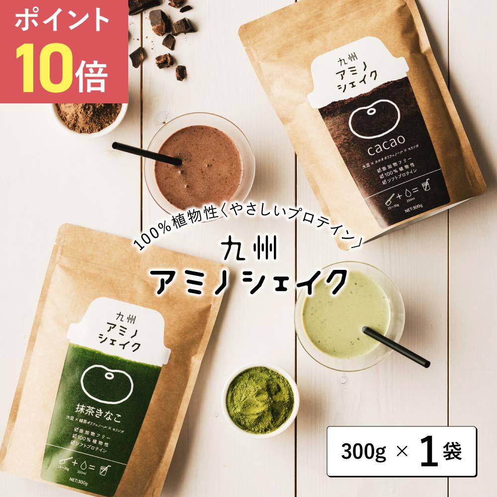 九州アミノシェイク 1袋