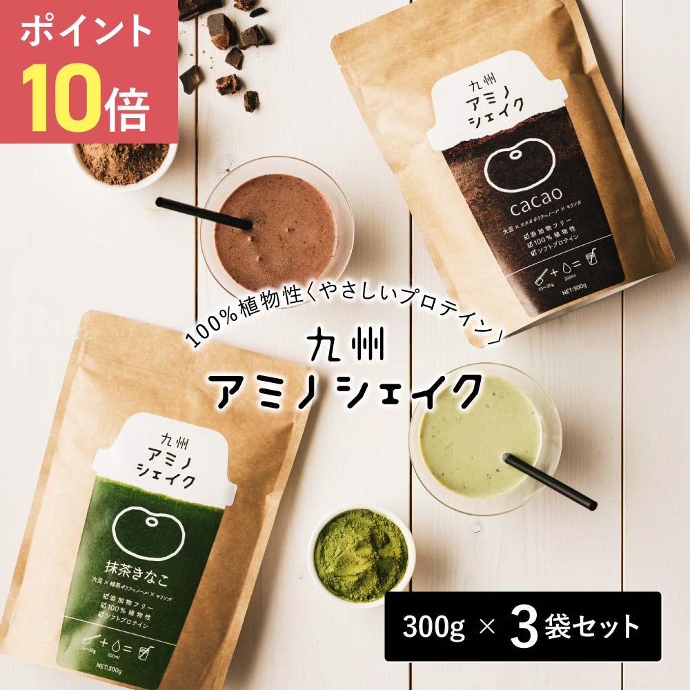 九州アミノシェイク 3袋