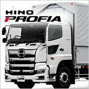 HINOプロフィア