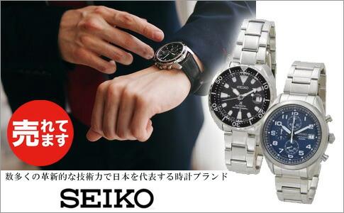78879cc737 【楽天市場】ウェンガー WENGER 70489 メンズ腕時計 ALPINE アルバイン ホワイト/シルバー ミリタリー アウトドア  新品:s-select