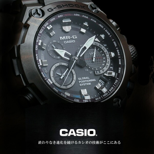 CASIO/カシオ腕時計