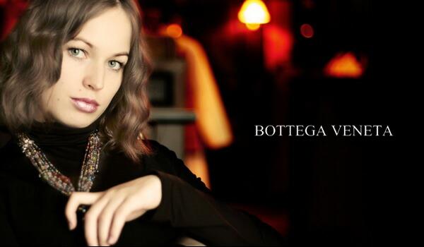 Bottega Veneta ボッテガヴェネタ・ブランド説明