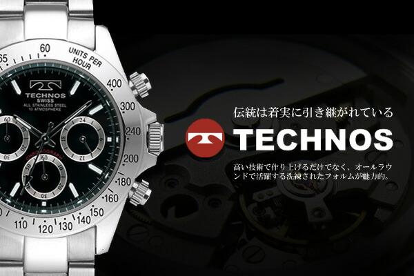 TECHNOS/テクノス/ブランド説明