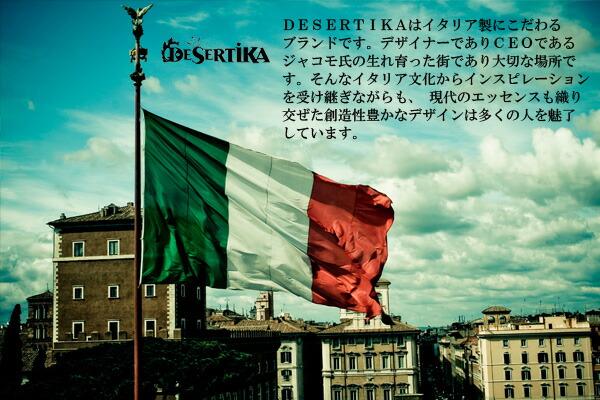 DESERTIKA(デザルティカ)3