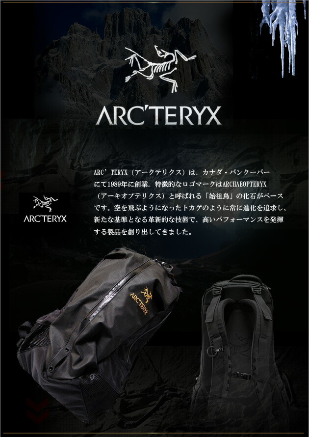 ARC'TERYX アークテリクス logo