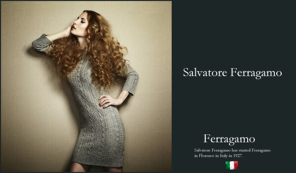 Salvatore Ferragamo(サルヴァトーレ・フェラガモ)/ブランド説明