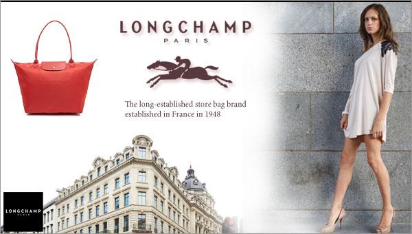 LONGCHAMP(ロンシャン)・ブランド説明
