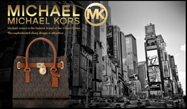 MICHAEL KORS(マイケルコース) ・ブランド説明