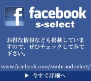 facebook/フェイスブック